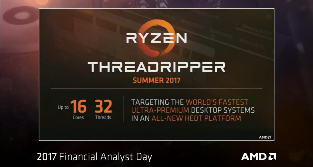 AMD новости о пользовательских ПК