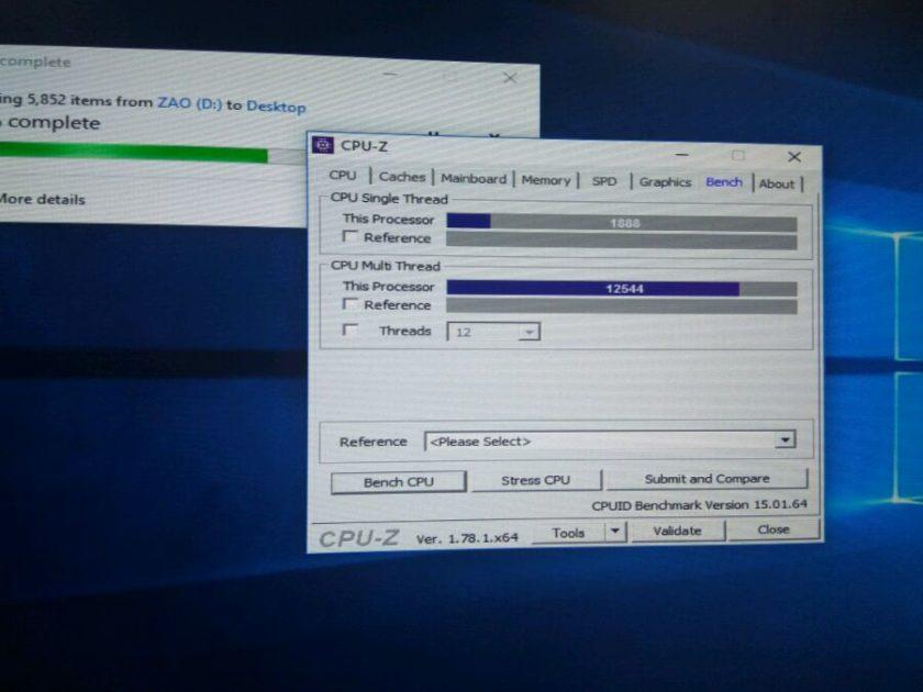 CPU-Z шестиядерного процессора AMD Ryzen в однопоточных задачах