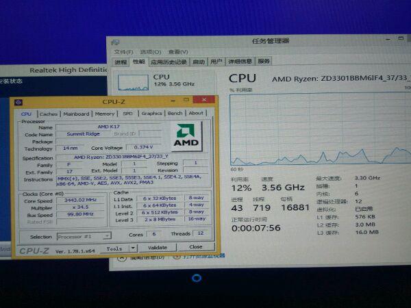 шестиядерного процессора AMD Ryzen