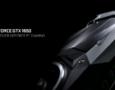NVIDIA GeForce GTX 1650 оснастят памятью GDDR6