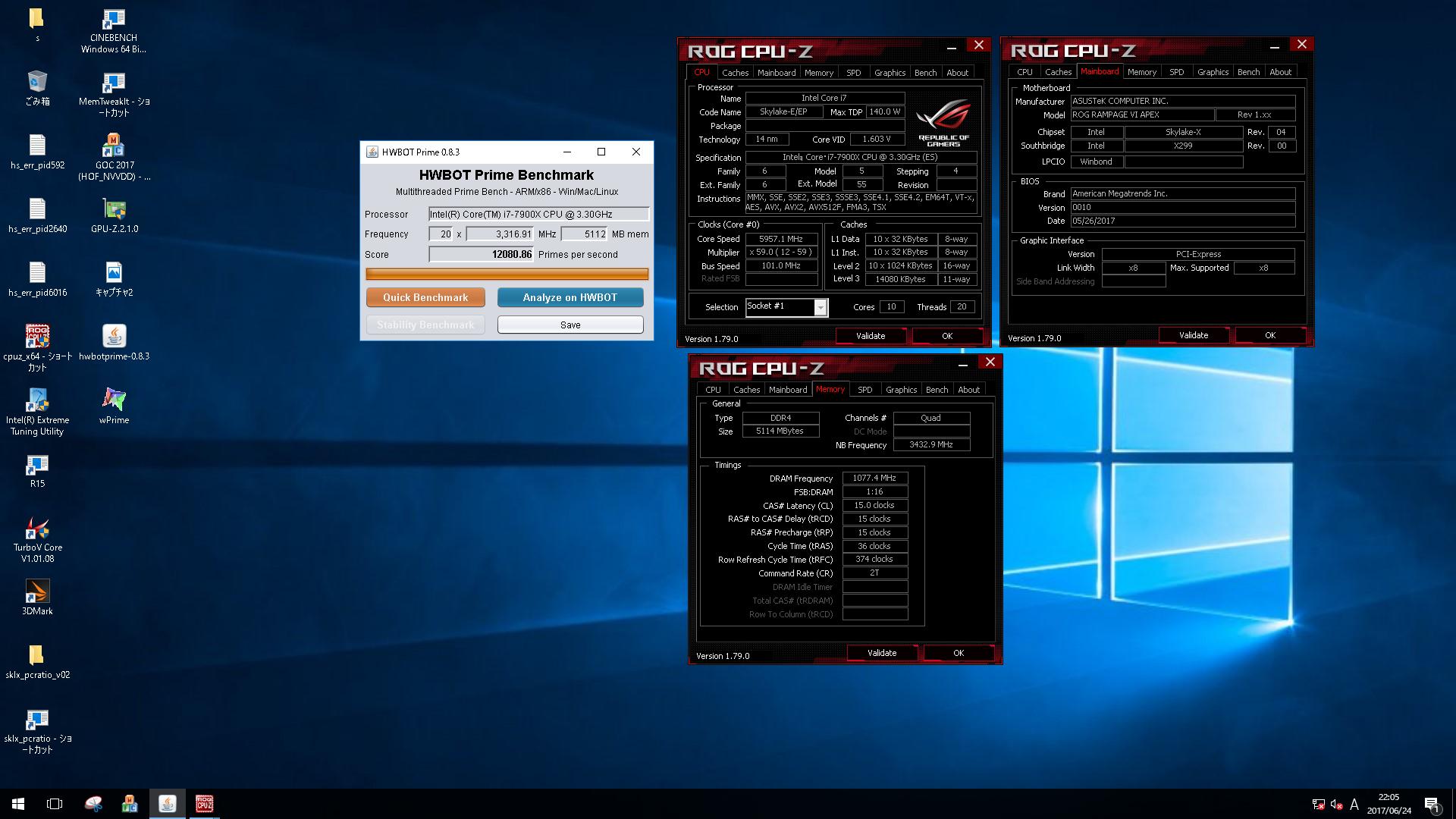 Intel Core i9 7900X снова отличился в HWBOT Prime