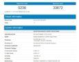 Инженерный образец Intel Core i9-7960X засветился в Geekbench 4.0