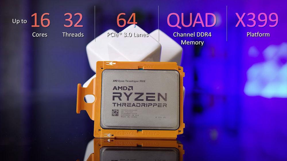 Опубликованы первые игровые результаты AMD Ryzen Threadripper